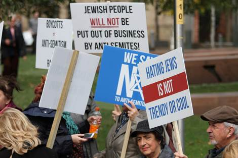jews in manchester 12