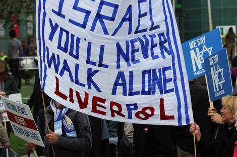 jews never walk alone liverpool