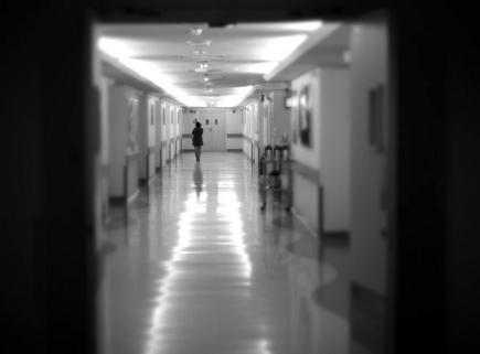 wanmohd_hospital_flickr